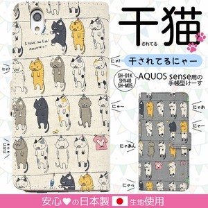 Fabric Use Cat Notebook Type Case