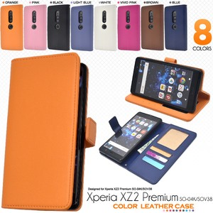 Smartphone Case 8 Colors Xperia XZ Premium Color Leather Notebook Type Case