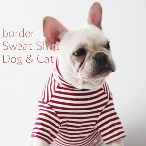 Pet Product Border Sweatshirt for Cat Dog Wear cat