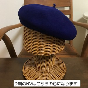 2018 A/W Wool Beret Size S