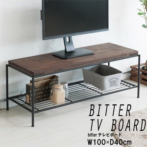 Television Board Storage Freeboard Open Rack 2 Steps Wooden Cafe Modern