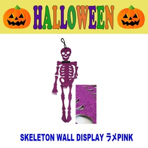 Skeleton Wall Display Decoration Halloween