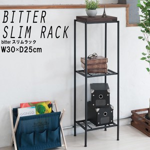 Slim Rack 30cm Display Rack Storage Light-Weight Compact 3 Steps Wooden Cafe Modern