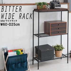 Wide Rack Display Rack Storage Light-Weight Compact 3 Steps Wooden Cafe Modern