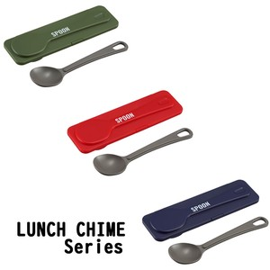 Soup Spoon Attached Case