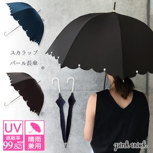 All Weather Umbrella Wrap Pearl Stick Umbrella UV Cut Light-Weight UV Cut Ladies 2018 A/W