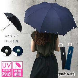 All Weather Umbrella Wrap Pearl UV Cut Light-Weight UV Cut Ladies 2018 A/W