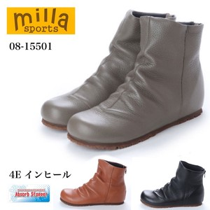 Easy 4E Leather Heel Boots
