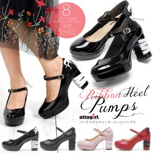 Heel Bag Ribbon Heel Pumps
