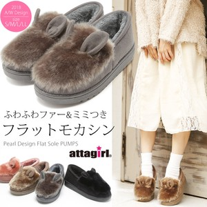 2018 A/W Attached Fluffy Fur Shoes