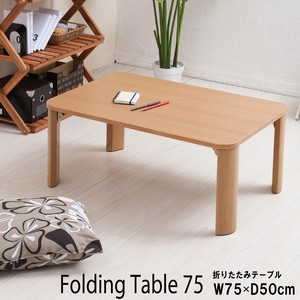 Folded Low Wooden Table