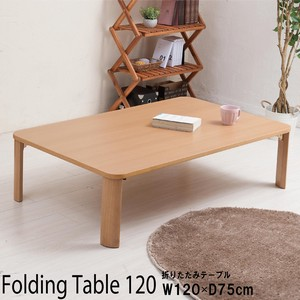 Folded Table Desk Low Table Wooden Wide Natural Wide