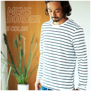 2018 A/W Border T-shirt Stretch Long Sleeve Jersey Stretch Dyeing Men's