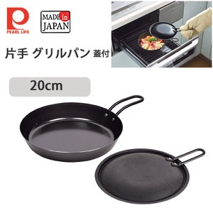 PEARL KINZOKU Cooking Iron Grill With Lid One Hand Both Hands