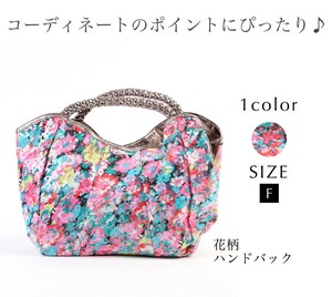 Hand Bag Bag Fancy Goods Ladies Bag Floral Pattern Vinyl