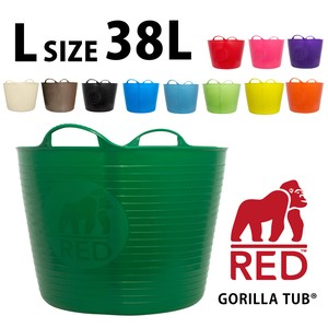 【 RED GORILLA】 GORILLA TUB  Rubber Bucket L size 38L