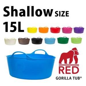★バケツ界の王様★GORILLA TUB Shallow size 15L ゴリラタブ シャロウ サイズ<カゴ・ケース>