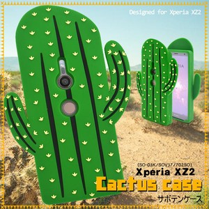 White Case Series Xperia XZ SO SO SO Cactus Case