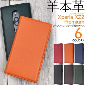 Smartphone Case Genuine Leather Use Xperia XZ Premium Skin Leather Notebook Type Case