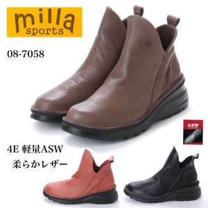 4E Sole Soft Leather Short Boots