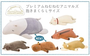 """Premium nemu nemu animals"" Body Pillow Size L"