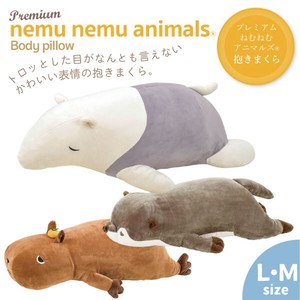 """Premium nemu nemu animals"" Body Pillow Size M"