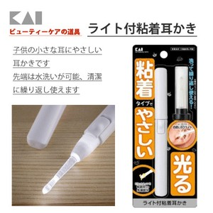 KAIJIRUSHI Light Adhesion Earpick for Kids Dry cell