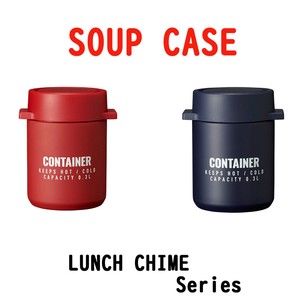 Stainless Heat Retention Soup Case