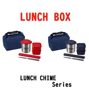 Stainless Heat Retention Lunch Box
