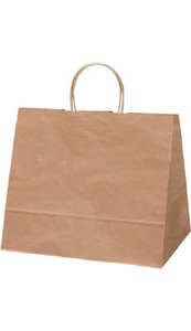 Handbag Bag Plain 75mm