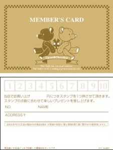 Membership Card Card Type