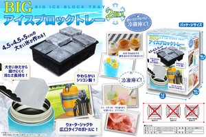 Big Ice Block Tray