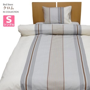 Bedspread Cover Single Cover
