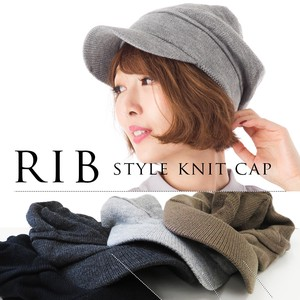 A/W Attached Knitted Cap Basic Switch Knitted Cap