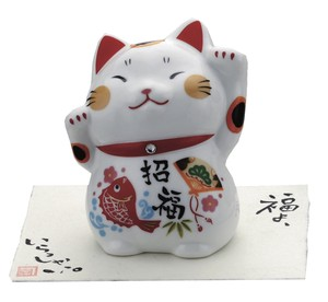 Cat Better Fortune Ornament
