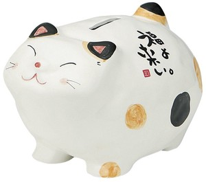 Cat Piggy Bank Ornament