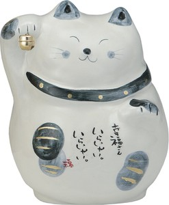 Happiness Cat Gosu Ornament