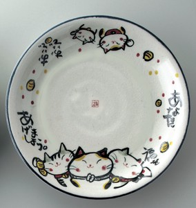 Cat Plate Red