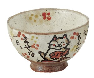 Play Rice Bowl Cat Ornament