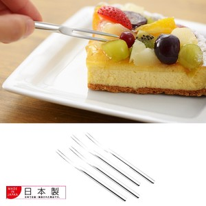 Oval Cut Sweets Fork Set Of 4
