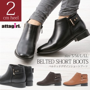 Heel Belt Design Short Boots
