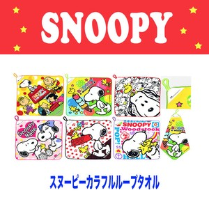 Snoopy Colorful Loop Towel SNOOPY COLORFUL TOWEL Character School Hand Towel