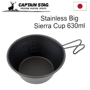 Captain Stag CAP Stainless Cup 30ml Black