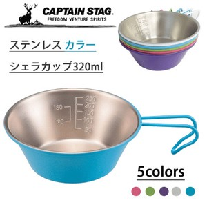 Captain Stag CAP Outdoor Product Cup Measuring Cup Cup