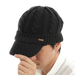 Ladies Men's Soft Knitted Casquette