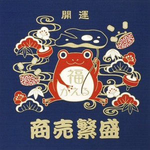 "Good Luck Fortune ""Furoshiki"" Japanese Traditional Wrapping Cloth Good Luck Fortune Frog"