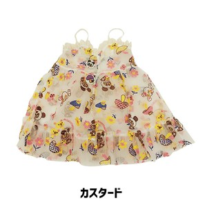 Kids Mushroom Embroidery Race Camisole Parent And Child