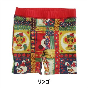 Kids Patchwork Pants Swimwear