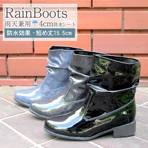 Short Rain Boots Unisex Waterproof Slip-Proof