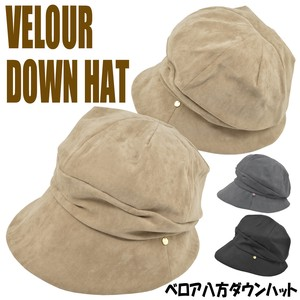 2018 A/W Velour Cross Down Hat Ladies Adjustment Lining